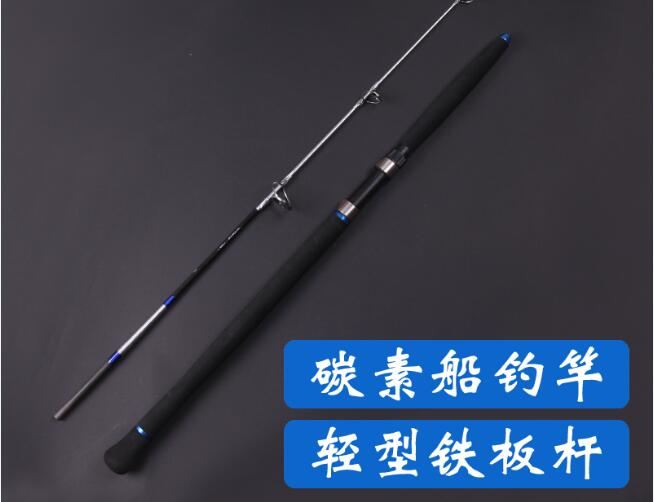 UCOK High quality trawler fishing light iron rod carbon 1.65M 1.8M 2.1M a day half Boat Rod Bag mail