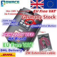 [EU Delivery/Free VAT] 3KW 220V Variable Frequency Drive VFD Inverter 4HP Output 3 Phase 13A&2M Extension Cable