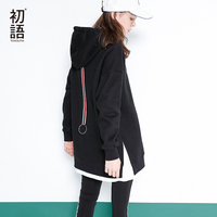 Toyouth Sudadera Mujer 2019 Autumn Winter Hooded Sweatshirts Loose Patchwork Hoodies Women Letter Printed Tracksuits