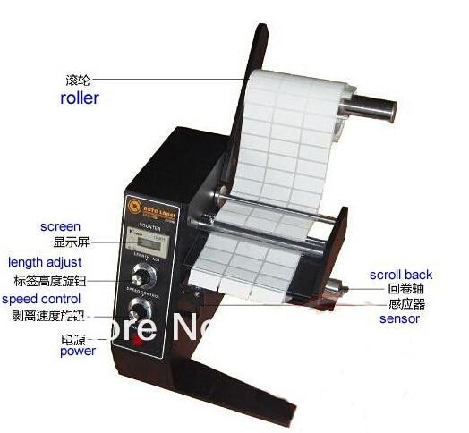 ФОТО AL-1150D Electric label dispenser, label dispensing machine,Automatic Label Dispenser