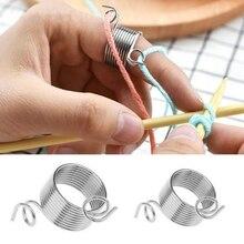 Практичный инструмент для вязания из нержавеющей стали, перстень для плетения наперсток, пряжа для вязания, аксессуары, инструмент
