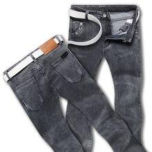 Горячая продажа Бесплатная Доставка 2015 Весна мужские джинсы тонкие узкие брюки карандаш брюки, Высококачественные брюки для мужчины большой размер 28-36