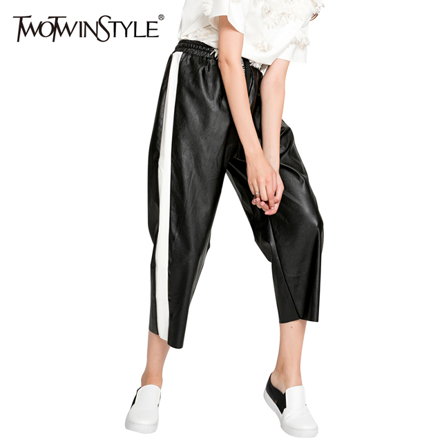 [TWOTWINSTYLE] 2017 Autumn Winter Hit Color PU Leather Harem Pants Women New Fashion