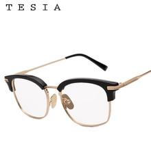 TESIA Unisex Clear Glasses Men Reading Glasses Mirrored Square PC Leopard Flower Sunglasses