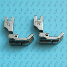 Industrial Sewing Machine Hinged Left Piping Welting Cording Presser Foot 2 PCS # P69LH Size: 1/4