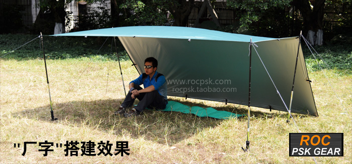 Image 4 - 3F UL GEAR Ultralight Tarp Outdoor Camping Survival Sun Shelter Shade Awning Silver Coating Pergola Waterproof Beach Tent-in Sun Shelter from Sports & Entertainment