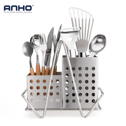 ANHO Multifunction Stainless Steel Tableware Rack Knives Forks Cage Tube Spoons Draining Storage Holder Kitchen Accessories
