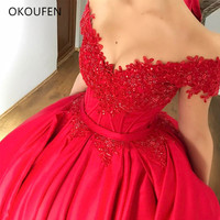 Ball Gown Red Quinceanera Dresses Saudi Arabic Satin Corset Sweet 16 Dresses Prom vestidos de 15 anos Sixteen robe de bal dulces
