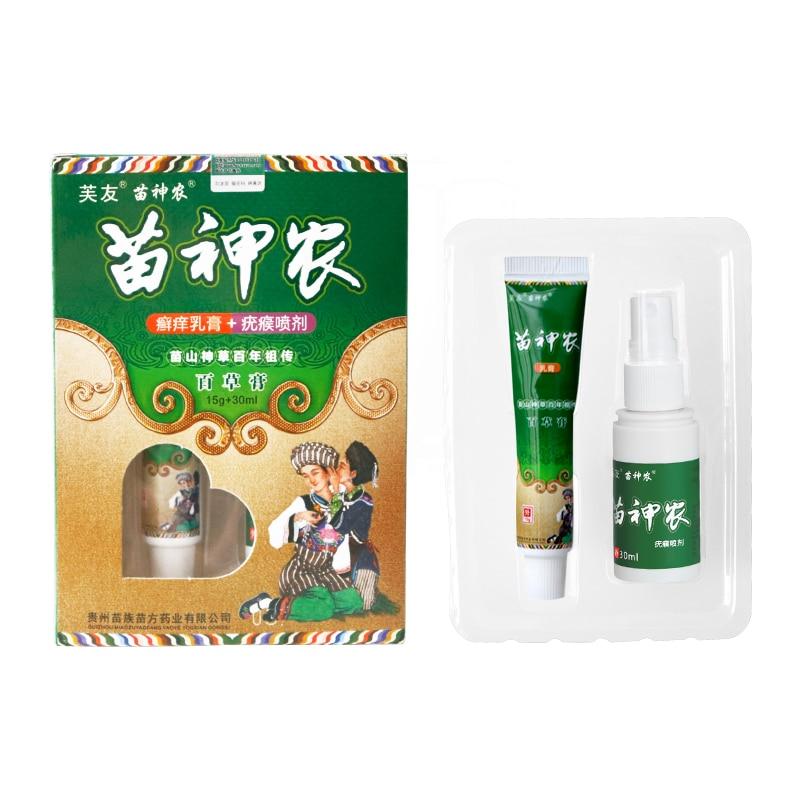 15g+30ml Chinese Medicine Skin Cream Eczema Dermatitis Prutitus Treatment+Reproductive Genital Warts Skin Herpes Corn Spray