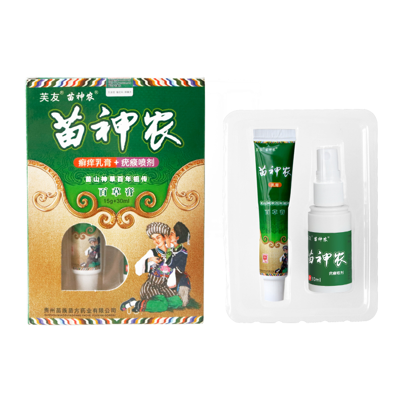 15g+30ml Chinese Medicine Skin Cream Eczema Dermatitis Prutitus Treatment+Reproductive Genital Warts Skin Herpes Corn Spray image