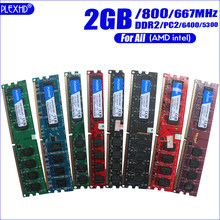 PLEXHD Desktop PC Memory RAM Memoria Module DDR2 800MHz 667 MHz PC2 6400 5300 1GB 2GB 4GB 8GB 240 pins For All (For intel amd)(China)