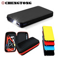 12000mah Emergency Car Jump Starter Power Bank Booster Portable Emergency Battery Charger with Zip Bag for Car Motor Phone CS009