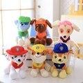 6 unids/lote 20 CM Perros de Patrulla Patrulla Canina Perro Juguetes de Peluche Muñeca de Dibujos Animados Anime Juguetes Regalos Lindos para Los Niños