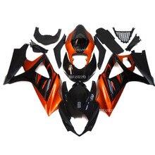 Мотоцикл обтекатель комплект для SUZUKI GSXR1000 07 08 GSX-R GSXR 1000 K7 2007 2008 ABS оранжевые черные обтекатели комплект