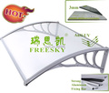 YP 80120 80x120cm 31.5x47in Door awning,Smoking/Rain Shelter,Front Door Canopy(Sliver bracket B+clear PC sheet)