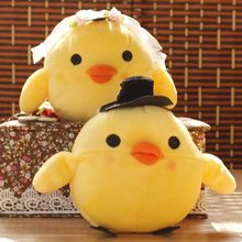 lovely Chicken plush toys apair of small chicken dolls about 14cm wedding gift