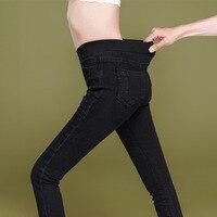 Push Up Jeans MUM High Waist Denim Pants Women Boyfriend Jeans female 8P14