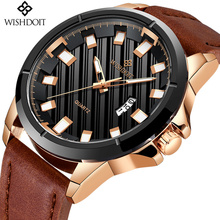 2018 Mens Watch WISHDOIT Top Brand Luxury Casual Military Clock Fashion Men Multifunction Wristwatches Man Quartz Watches 6801