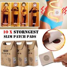 Chinese Medicine Slimming Diets Patch Weight Loss Anti Cellulite Strongest Slim Patch Pads Detox Adhesive Sheet Face Lift Tool(China)