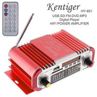 2 Channels Hi fi Mini Motorcycle Auto Car Stereo Power Amplifier Sound Mode Audio Music Player Support USB / FM / SD /DVD