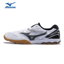 half off e8bfc 1a8f5 Chaussures Mizuno Tennis De Table