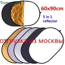 цена 60x90cm 24''x35'' 5 in 1 Multi Disc Photography Studio Photo Oval Collapsible Light Reflector handhold portable photo disc онлайн в 2017 году