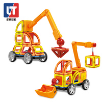 60Pcs 87Pcs Truck models Magnet Building Tiles Magnetic 3D Building Blocks Set for Kids Toddler Educational Stacking Blocks gift