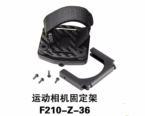 New Arrival F210-Z-36 Adjustable Action Camera Fixing Mount Set Accessory for Walkera F210 RC Drone