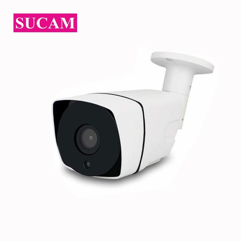 SUCAM 4MP AHD Security Camera Bullet Waterproof Metal Housing 3.6mm Lens 4 Megapixel CCTV Camera 20 meters IR Night Vision OSD advanced 128gb cctv camera 50 meters night vision waterproof housing
