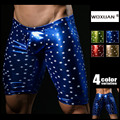 New Men's Metallic Glossy Long Leg Underwear Boxer Short Frontal Profile Enhancing Pouch