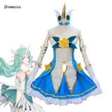 Zhomecos Game LOL Soraka Star Guardian Cosplay Costume Soraka Wig and Wings Costumes Cosplay For Woman Girl Party Cosplay