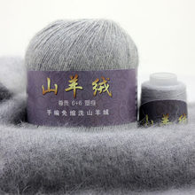 50+20g/lot Fine Soft Mongolian Cashmere Yarn Hand Knitting Solid Color Woolen Crochet Thread For Sweater Scarf Suitable For Baby(China)