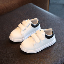 Top Selling Children Sports Shoes