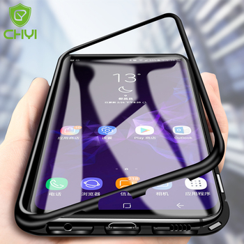Magnetic Glass Magnet Adsorption Case For S9 S9 Plus
