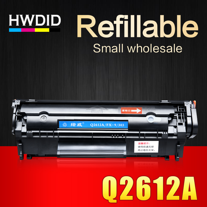 цены HWDID Q2612A 2612A 12a 2612 Compatible toner cartridge for HP LJ 1010 1012 1015 1018 1020 1022 3010 3015 3020 3030 3050 M1005