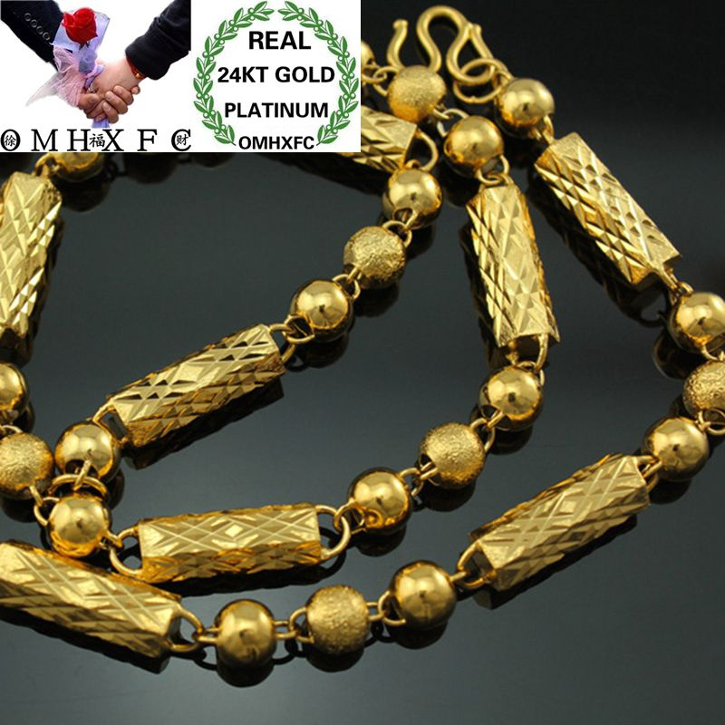 OMHXFC Wholesale European Fashion Male Party Wedding Gift Long 60cm Wide 8mm Beads Cylinder Real 24KT Gold Chain Necklace NL47