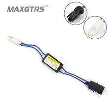 2X T10 2825 W5W 168 194 1156 1157 BA9S Автомобильный светодиодный лампы ошибка свободные адаптеры Комплект ошибка предупреждения компенсатор T10 декодеров