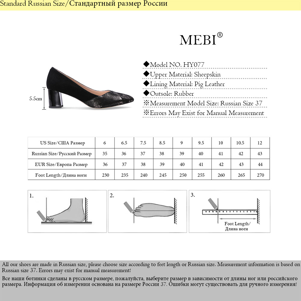6a428f8a7c60 Mebi Women Pumps Female Suede Sheepskin High Heels Genuine Leather ...