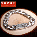 Habilidades y antigua orfebrería Yintai plata 925 pulsera de los hombres suave párrafos varones amantes pulsera de plata que restaura maneras antiguas