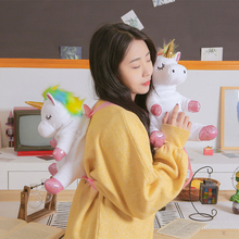 1 Pcs Unicorn Horse Plush Toy Travel Backpack Stuffed Toys Kids Children Girl School Bag Girlfriend Birthday Gift Drop Shipping