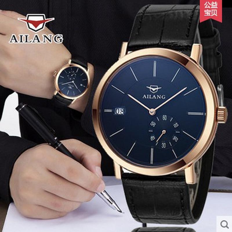 AILANG แบรนด์ผู้ชายธุรกิจ Deluxe Yingang mechanical 5 จุดขนาดเล็กวันที่ผู้ชายแฟชั่น casual นาฬิกา-ใน นาฬิกาข้อมือกลไก จาก นาฬิกาข้อมือ บน   2