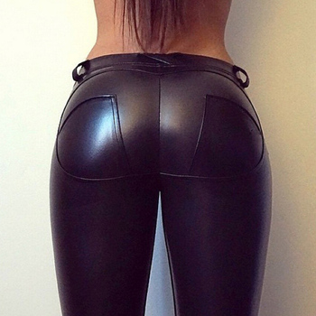 PU Leather Low Waist Legging