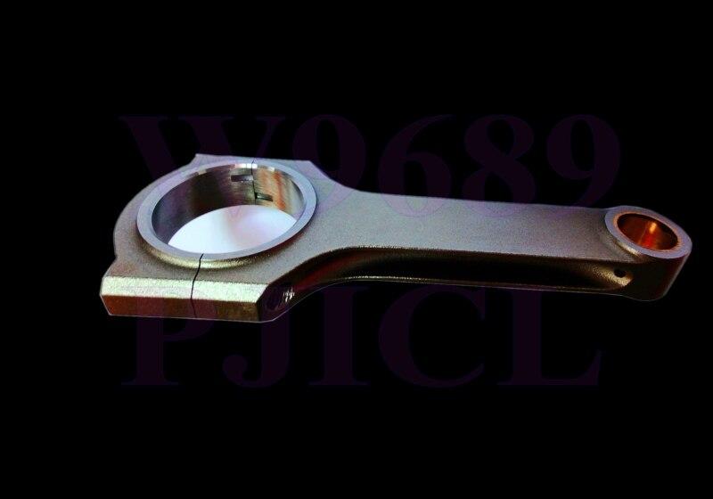 Кованый шатун для sprint g13 swift высокого л.с. тюнинг suzuki изменить построить проект заготовка Лиана gti 4340