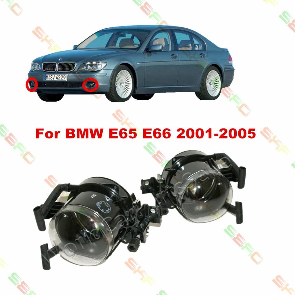 Для BMW Е65 Е66 2001/02/03/04/05 стайлинга автомобилей противотуманные фары 1 комплект противотуманных фар