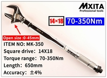 MXITA  OPEN wrench 14X18 70-350Nm Insert Ended head Adjustable Torque Wrench Interchangeable Hand Spanner