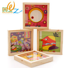 Ball balance game Handheld maze Children's intelligence and fun wooden toys, Early Head Start Training balance game kids toys(China)