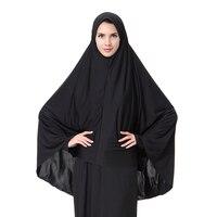 The Muslim Arabian woman long veil plain Hijabs 7a20