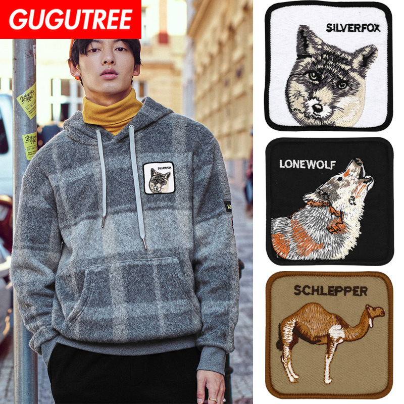 GUGUTREE embroidery dogs wolf cock bee eagle tiger patches animal badges applique for clothing XC-32