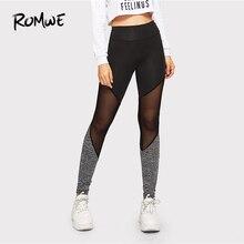 0e8734333a Romwe Sport Blakc Sheer Mesh Patchwork Yoga Pants Women 2019 Spring Summer  Elastic