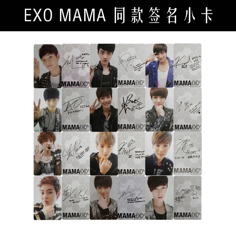 Reasonable Youpop Wholesale Kpop Fan Exo Xoxo Wolf Exodus Overdose Mama Devil Nature Trail Album Signature Small Cards Autograph Photocard Jewelry & Accessories Beads & Jewelry Making